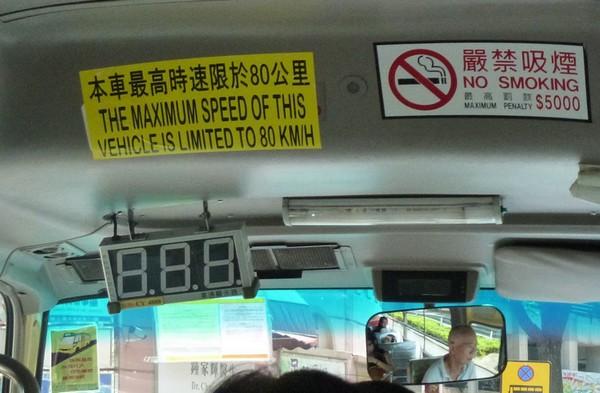 minibus_speed_meter