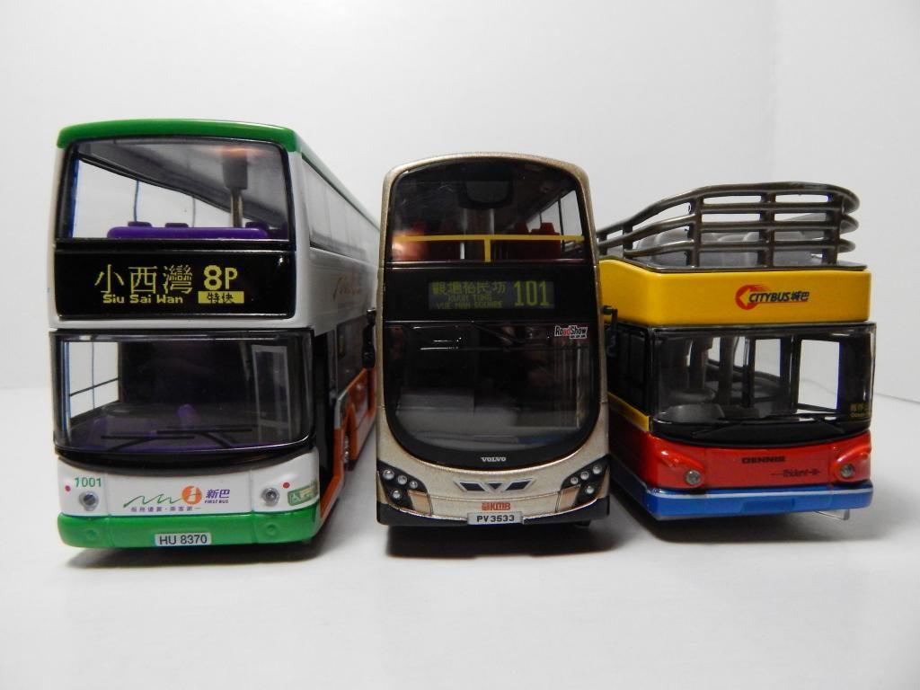 replica-buses